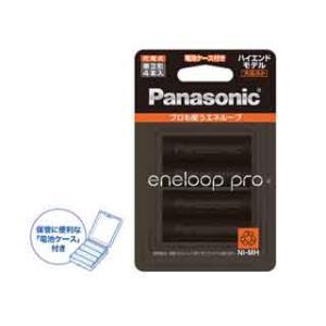 Panasonic/パナソニック  BK-3HCD/4C エネループPRO 単3形 4本パック(ハイエンドモデル) murauchi3