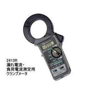 2413R 大口径トランスコア採用で3相一括測定が可能