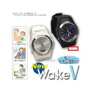 強力振動目覚まし時計 NEW Wake V(ウェ...の商品画像