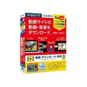 デネット  動画 ダウンロード 保存6|murauchi3