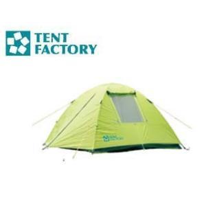 TF-GS3L ちょっと大き目な3人用ドームテント。