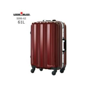 1b7a85481a LEGEND WALKER/レジェンドウォーカー 5097-62 フレームタイプスーツケース (61L/ワイン ...