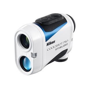 Nikon/ニコン  COOLSHOT PRO STABILIZED ホワイト ゴルフ用レーザー距離計 LCSPRO|murauchi3
