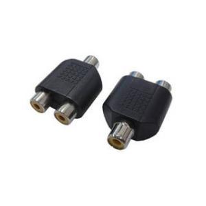 変換名人 変換名人 AVプラグ RCA(メス)2P to RCA(メス)モノラル AV/RCA2J-RCAJM(2P)