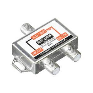 変換名人 変換名人 アンテナ 分波混合器(VH...の関連商品3