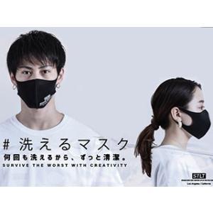 STLT サテライト  ウォッシャブル & リバーシブルマスク 一枚入り【ブラック/グレー】