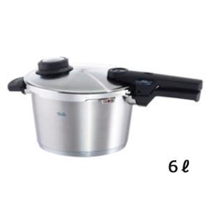 フィスラー  フィスラー 18-10 コンフォートフプラス圧力鍋 6L(91-06-00-511)