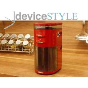 【nightsale】 deviceSTYLE デバイスタイル  GA-1X-R 電動コーヒーミル ...