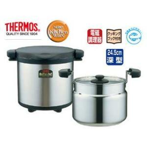 THERMOS/サーモス  KPS-8001(BK) 真空保温調理器 シャトルシェフ (8.0L:10人用〜) ブラック
