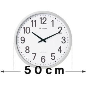 KINGJIM/キングジム 【直径約50cm!...の関連商品8