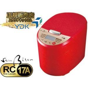YAMAMOTO/山本電気  YE-RC17A-RD ライスクリーナー Shin Bisen(シンビセン)【レッド】|murauchi3