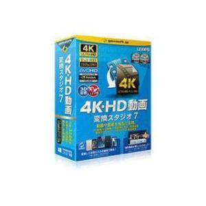 テクノポリス  4K・HD動画変換スタジオ7 GS-0001 murauchi3