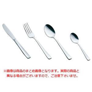 ※バターナイフのみの単品販売です。  039120016