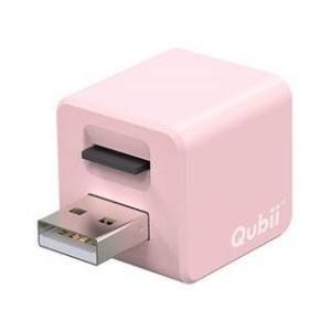 ダダンドール  iPhone/iPad用 バックアップストレージ Maktar Qubii Pink MKPQ-P|murauchi3