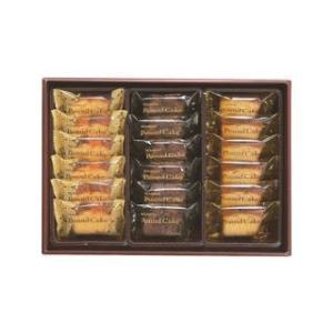 ブルボン パウンドケーキセレクションPS-10 2箱の商品画像|ナビ