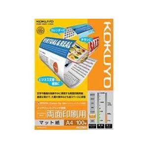 KOKUYO/コクヨ  KJ-M26A4-100 IJP用紙 スーパーファイングレード 両面印刷 A4 100枚