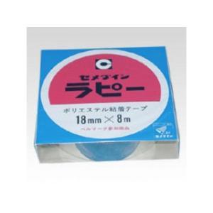 セメダイン ラピーテープ 18mm 銀 TP-263の商品画像