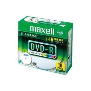 maxell/マクセル  DVD-R 10枚入 DR47WPDS1P10SA|murauchi3