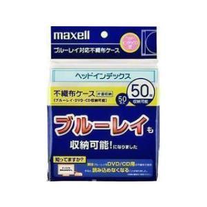 日立マクセル 【納期未定】ブルーレイディスク...の関連商品10