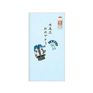 MIDORI/ミドリ  PC 金封141 七五三 男の子柄  25141006|murauchi3
