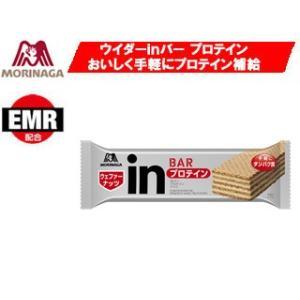 Morinaga/森永製菓 28MM970-0...の関連商品1