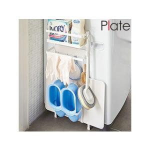 YAMAZAKI/山崎実業  【Plate/プレート】洗濯機横マグネット収納ラック ホワイト murauchi3