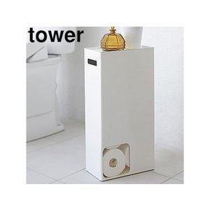 YAMAZAKI/山崎実業  トイレットペーパーストッカー タワー ホワイト