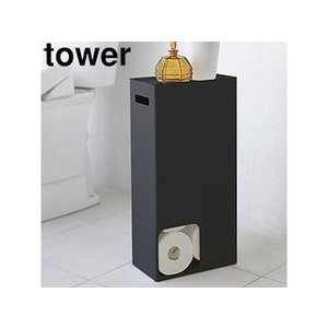 YAMAZAKI/山崎実業  トイレットペーパーストッカー タワー ブラック