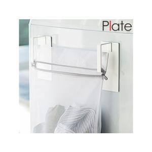 山崎実業  マグネット洗濯ネットハンガー プレート ホワイト