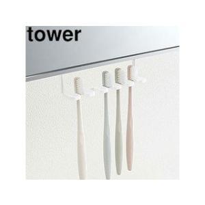 YAMAZAKI 山崎実業  洗面戸棚下歯ブラシホルダー タワー ホワイト murauchi3