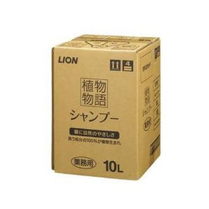LION/ライオン  植物物語シャンプー/10L|murauchi3