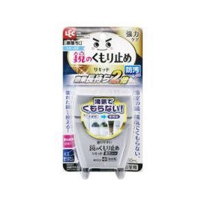 レック株式会社  激落ち 塗りやすいくもり止リキッド 強力コート|murauchi3