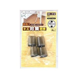 WAKI/和気産業 鉄板入パイプイスキャップ GK-312 13mm用