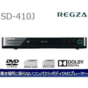 TOSHIBA/東芝  SD-410J DVDプレーヤー|murauchi3