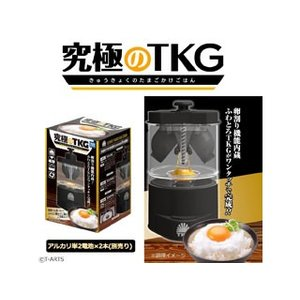 1105149 卵割り機能内蔵!!ふわとろTKGがワンタッチで完成!!
