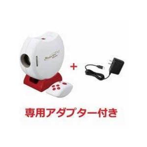 タカラトミー TAKARA TOMY  ACアダプター付き マジカルプレイタイム おうちでプロジェクションマッピング ワンダービューシアター murauchi3