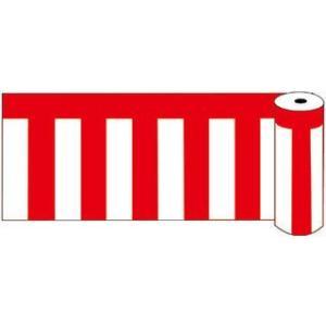 ビニール紅白幕/ロール40|murauchi3