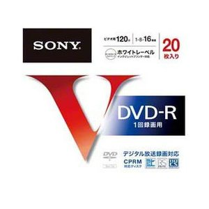 SONY/ソニー ビデオ用DVD-R 追記型 ...の関連商品7