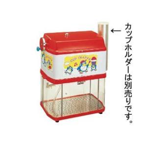 IKENAGA/池永鉄工  【Swan/スワン】CFB-250 業務用 電動式ストッカー付アイスシェーバー(ブロック氷専用)|murauchi3