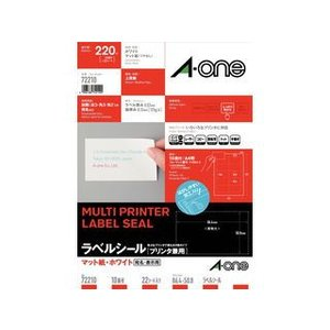 A・one/エーワン ラベルシール[プリンタ兼用...の商品画像