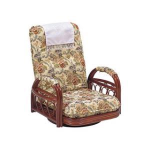 HAGIHARA/ハギハラ【メーカー直送代引不可】  ギア回転座椅子 RZ-921|murauchi3