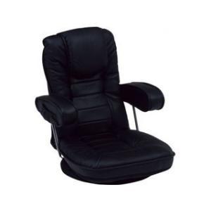 HAGIHARA/ハギハラ【メーカー直送代引不可】  【Legless Chair】 座椅子 LZ-1081BK|murauchi3