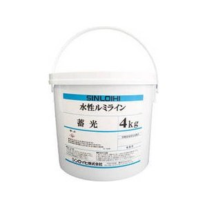 SINLOIHI/シンロイヒ 【代引不可】水性ルミライン蓄光 4kg クリーム 2000MS