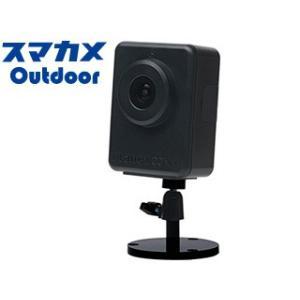 PLANEX/プラネックスコミュニケーションズ  屋外対応ネットワークカメラ スマカメ アウトドア ナイトビジョン CS-QR300|murauchi3
