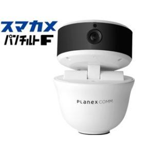 CSQR30F IoTサービス「au HOME」対応!高解像度フルHDで首を上下左右に振る!