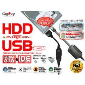 Groovy  ハードディスク簡単接続セット UD-500SA|murauchi3