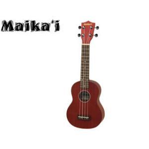 Aria/アリア  MKU-1 RD(レッド) ソプラノウクレレ【Maika'i/マイカイ】【ソフトケース付き】 murauchi3