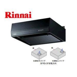 Rinnai/リンナイ  BFR-S3F-AP601LBK スタンダード シロッコファン・フラット型 [Lタイプ]【幅60cm】(ブラック)