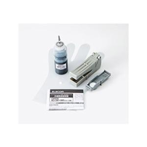 THC380PGBK4 キヤノン「BCI-380PGBK」インクタンクに対応した4回分の詰め替えイン...