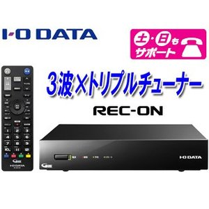 I・O DATA/アイ・オー・データ  地上・BS・110度CSデジタル放送対応ネットワークテレビチューナー REC-ON HVTR-BCTX3